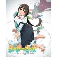 Zoku Owarimonogatari Blu-ray Set