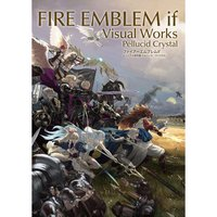 Fire Emblem Fates Visual Works