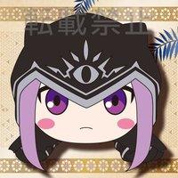 Mega Jumbo Lying Down Plush Fate/Grand Order - Absolute Demonic Front: Babylonia Ana