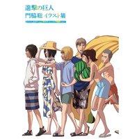 Attack on Titan Satoshi Kadowaki Illustration Collection
