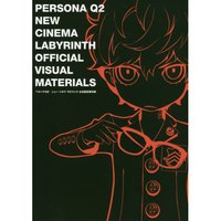 Persona Q2 New Cinema Labyrinth Official Visual Materials