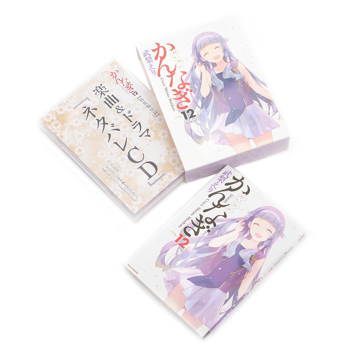 JAPAN Eri Takenashi manga Kannagi Crazy Shrine Maidens vol.7
