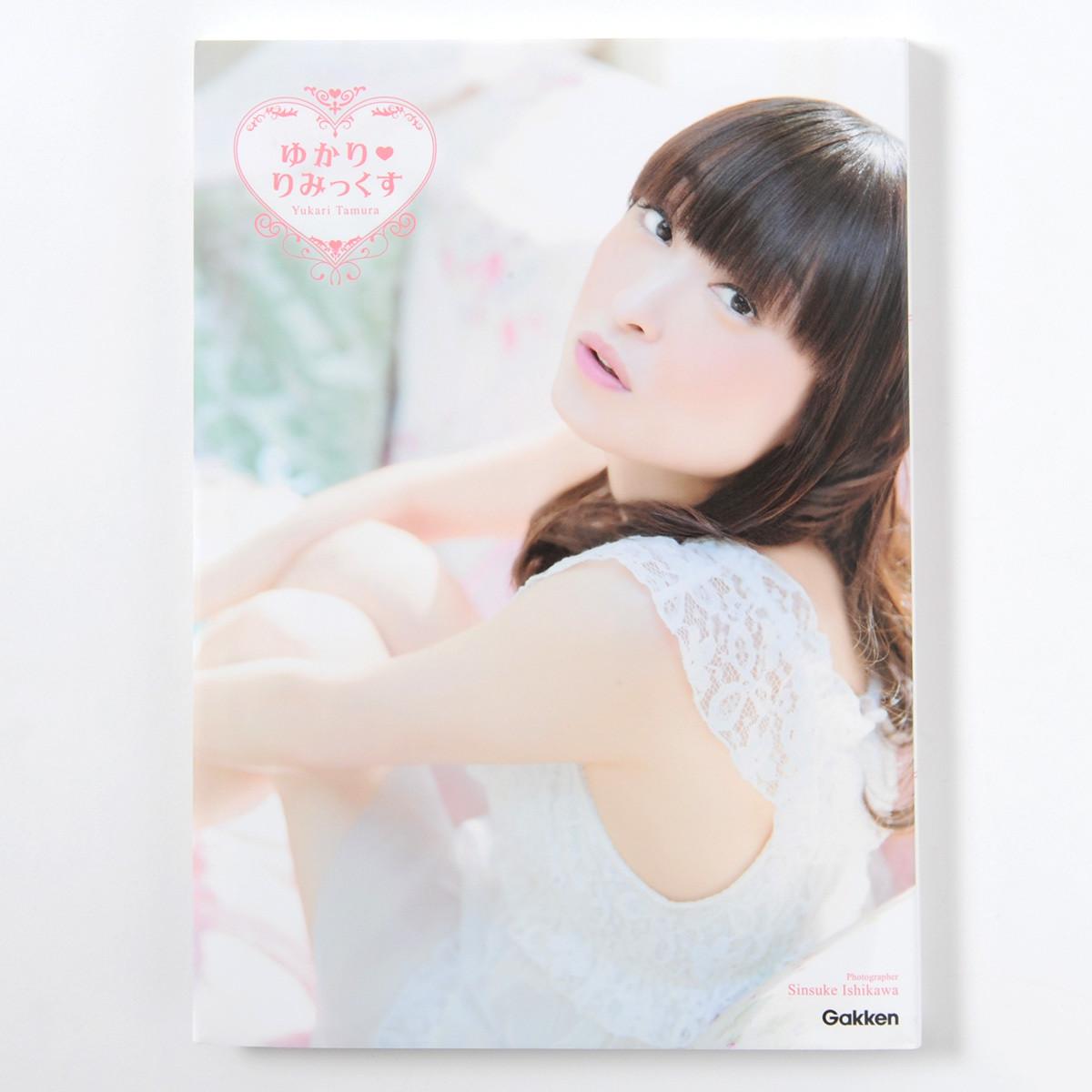 Yukari Tamura Nude Photos 98