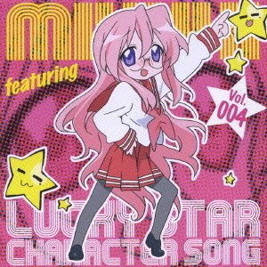 Tv Anime Lucky Star Character Song Vol 004 Miyuki Takara