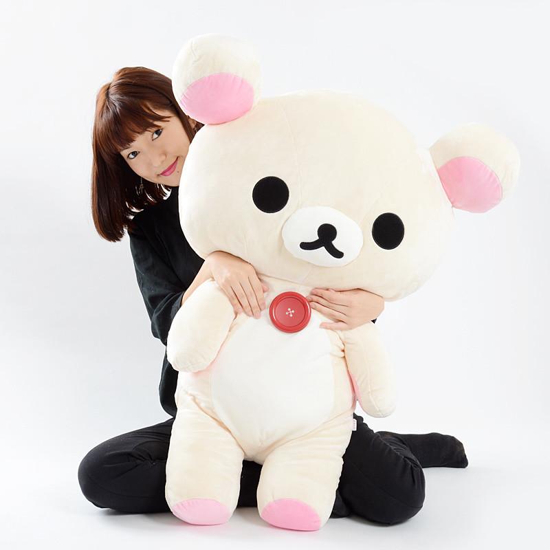 Korilakkuma Kuttari Plush Extra Large Tokyo Otaku Mode