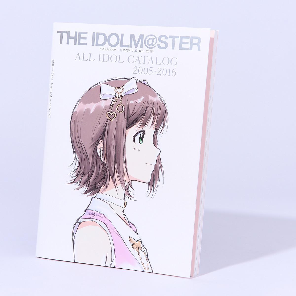 JAPAN The Idolmaster All Idol Catalog 2005-2016 Book