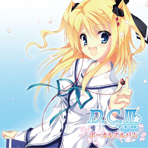 D.C. III ~Da Capo III~ Vocal Album