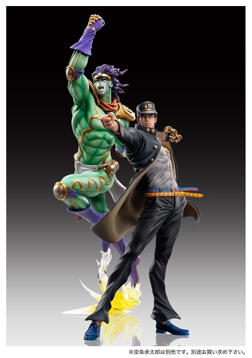Statue Legends Jotaro Kujo And Star Platinum Figure Set