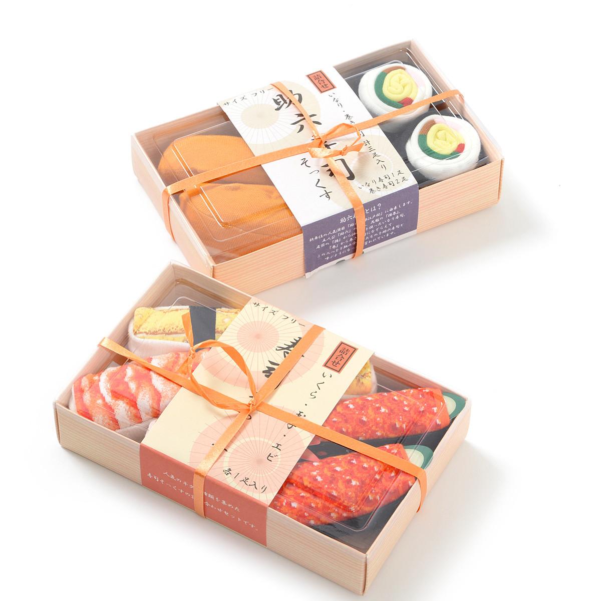 Sushi Socks Gift Box Sets Tokyo Otaku Mode Shop