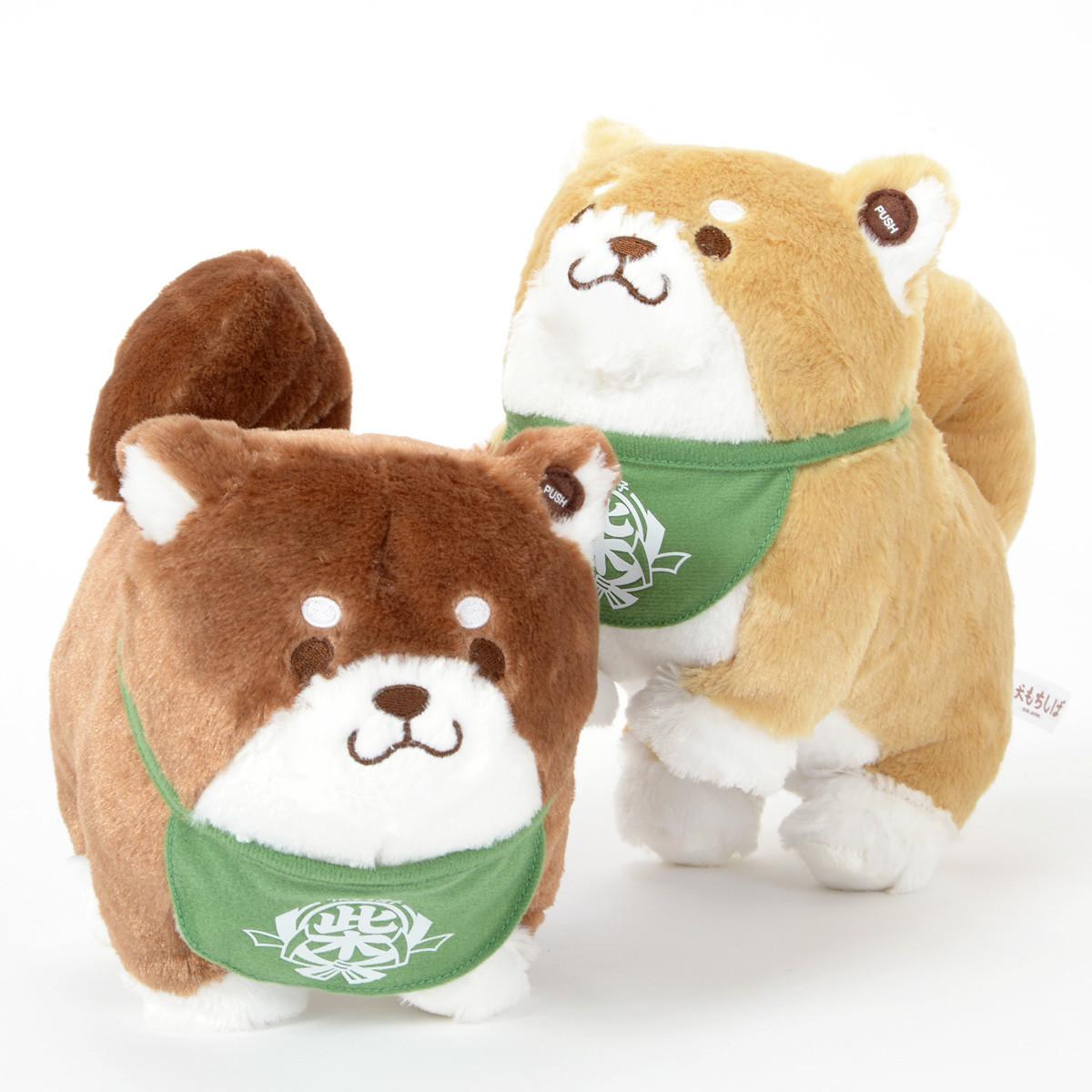Chuken Mochi Shiba Trotting Plush Collection Vol 2