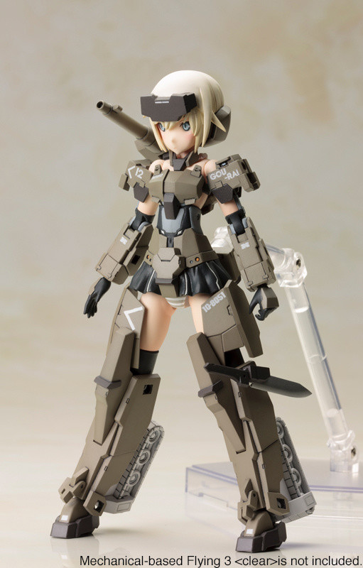 Frame Arms Girl Gourai Plastic Model Kit Re Run Tokyo