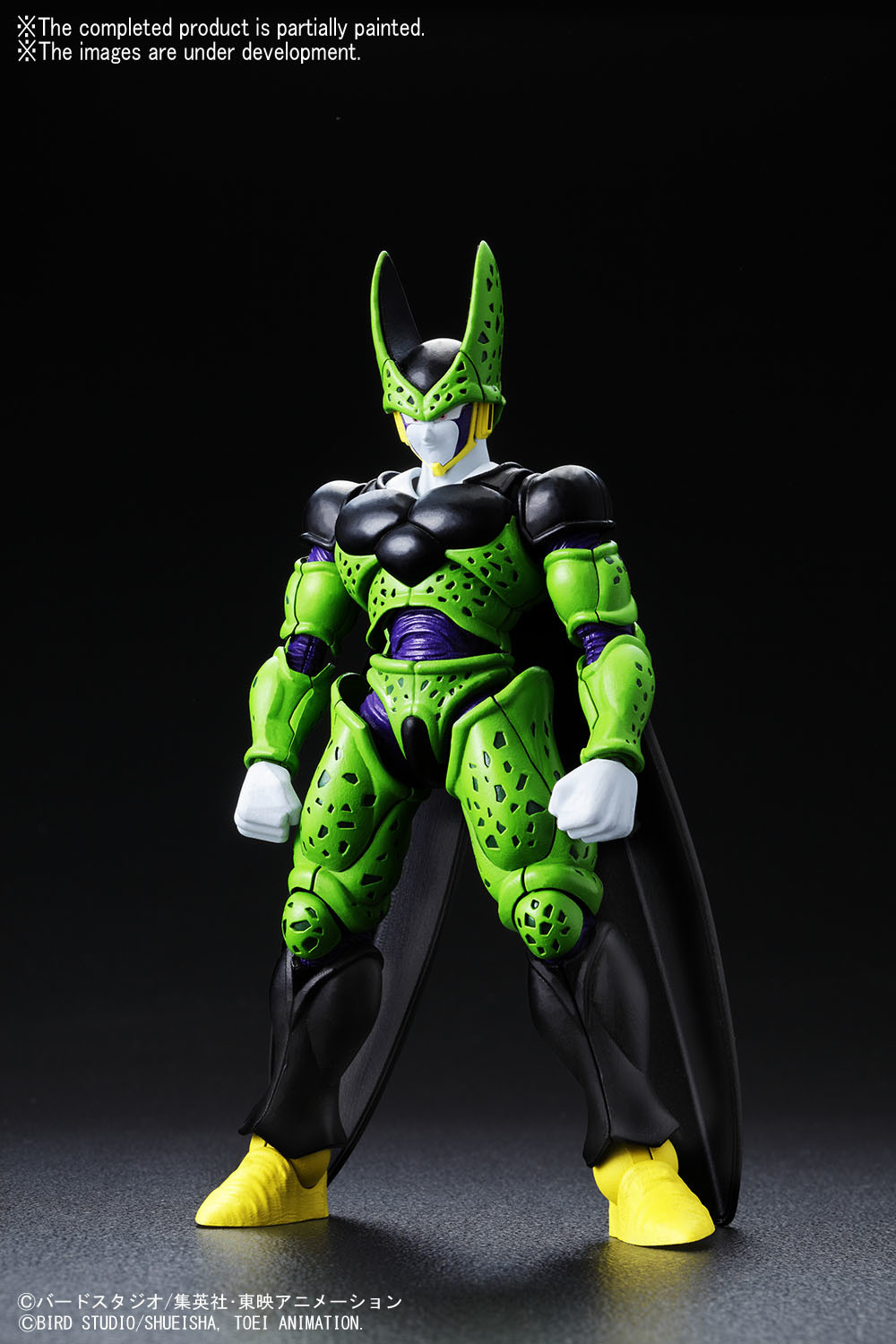 Figure Rise Standard Dragon Ball Z Perfect Cell Tokyo