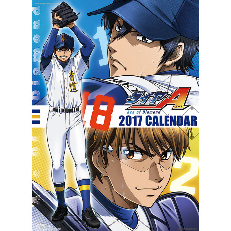 Daiya No Ace Ace Of Diamond Images Diamond No Ace: Ace Of Diamond 2017 Calendar