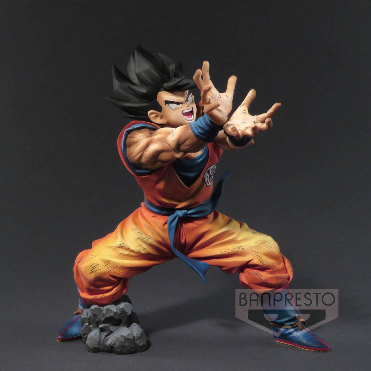 Dragon Ball Z Son Goku Super Kamehameha Figure Premium