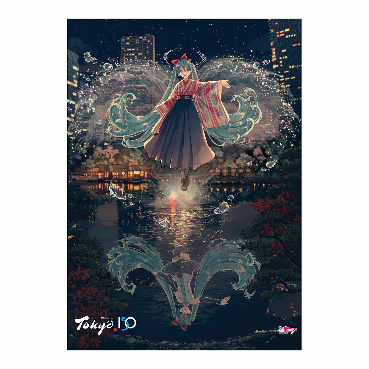0667ca71f8cce9 Hatsune Miku x Tokyo 150 Years Festival Collaboration Tapestry ...