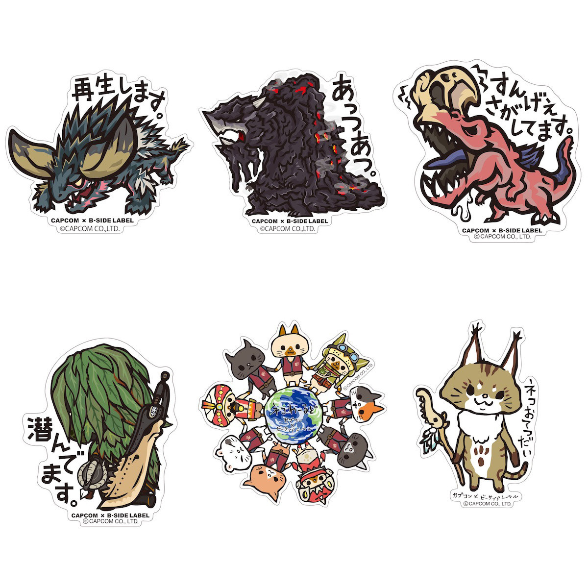 Capcom X B Side Label Monster Hunter World Stickers