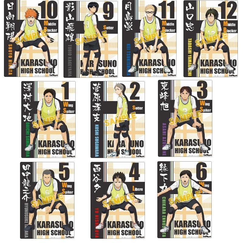 e8fd22ce77 Karasuno High vs Shiratorizawa Academy Mini Clear Poster Collection Box Set