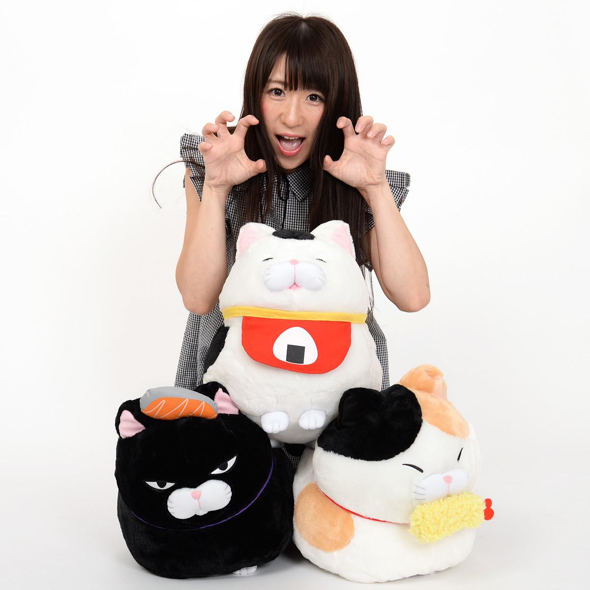 Hige Manjyu Gohan Cat Plush Collection Big Tokyo Otaku