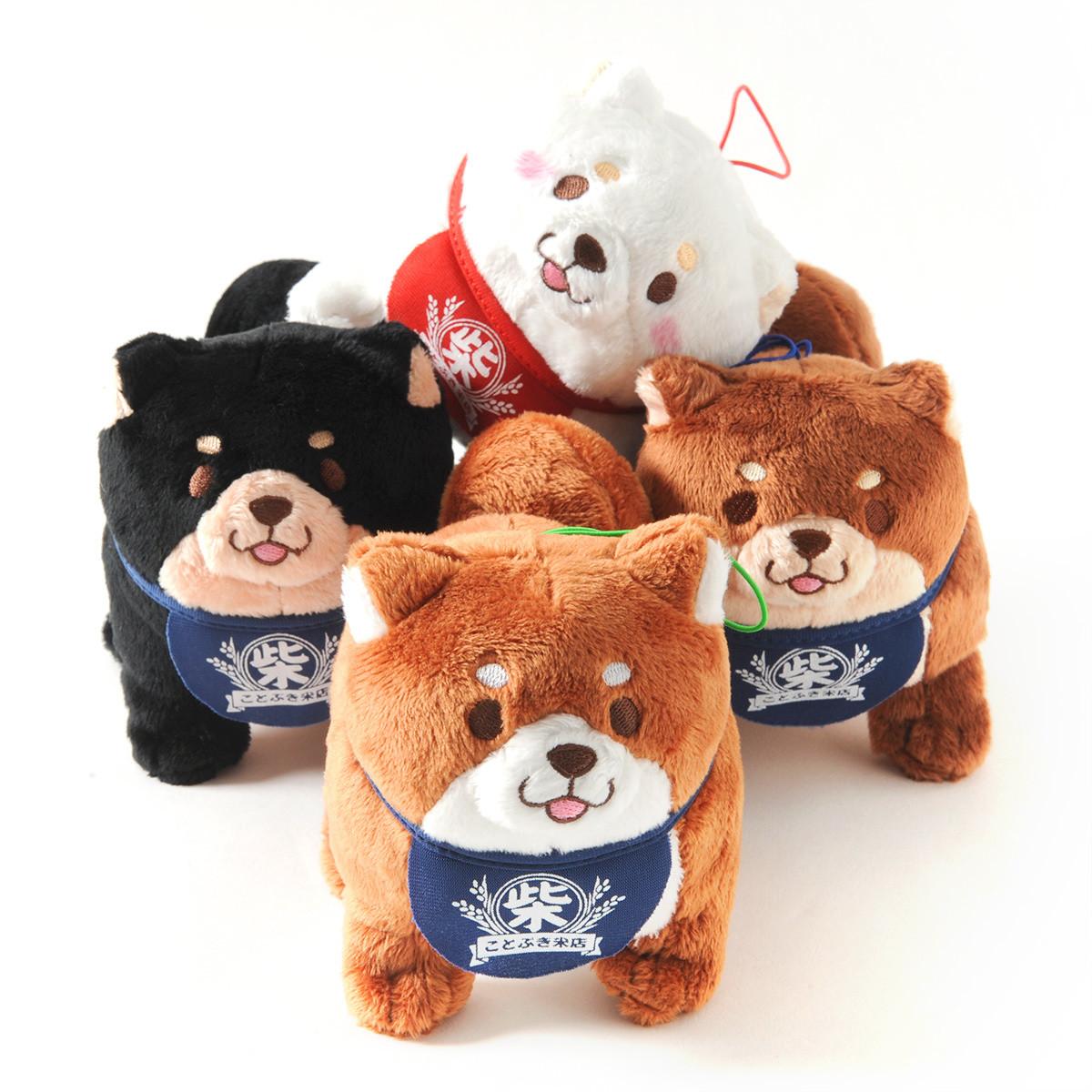 Chuken Mochi Shiba Standing Plush Collection