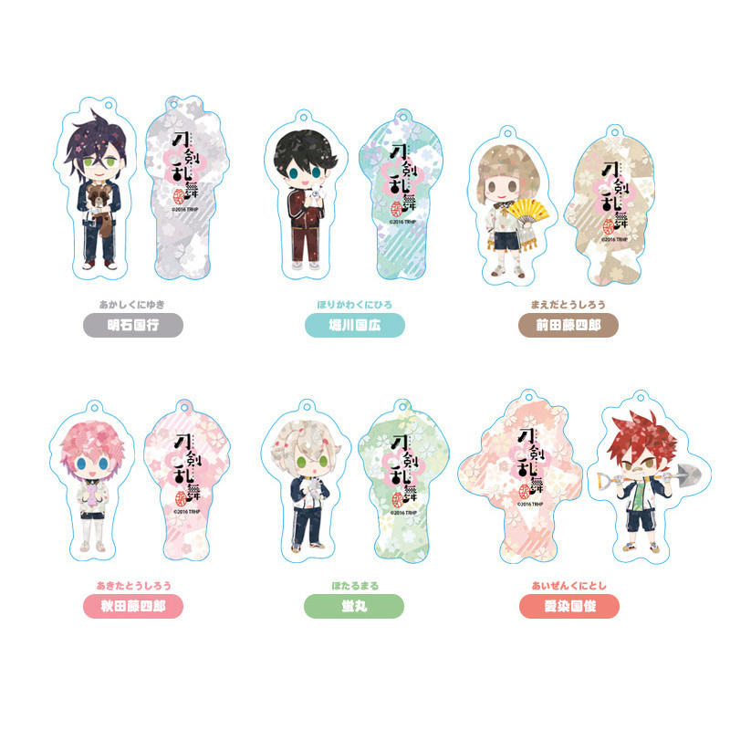 Touken Ranbu -Hanamaru- Soft Keychain Charm Collection Vol  2