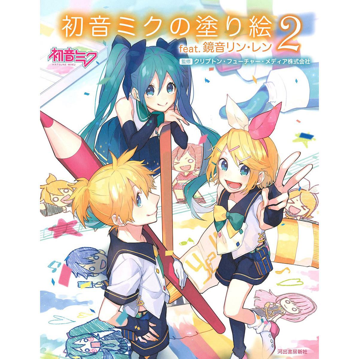 hatsune miku coloring book vol 2 feat kagamine rin len