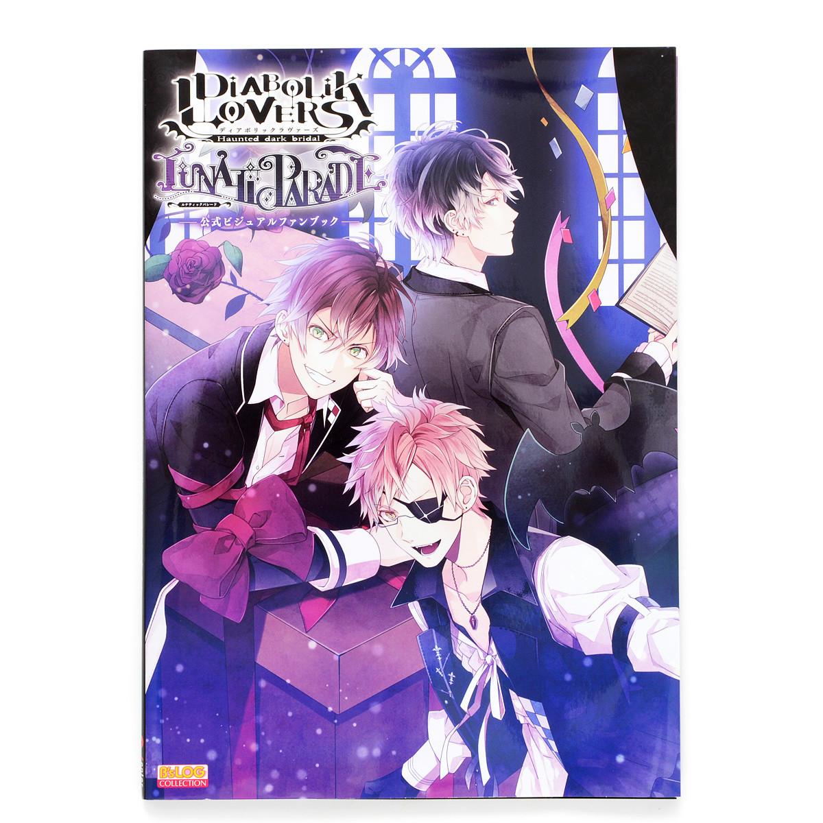 Diabolik Lovers Lunatic Parade Official Visual Fan Book