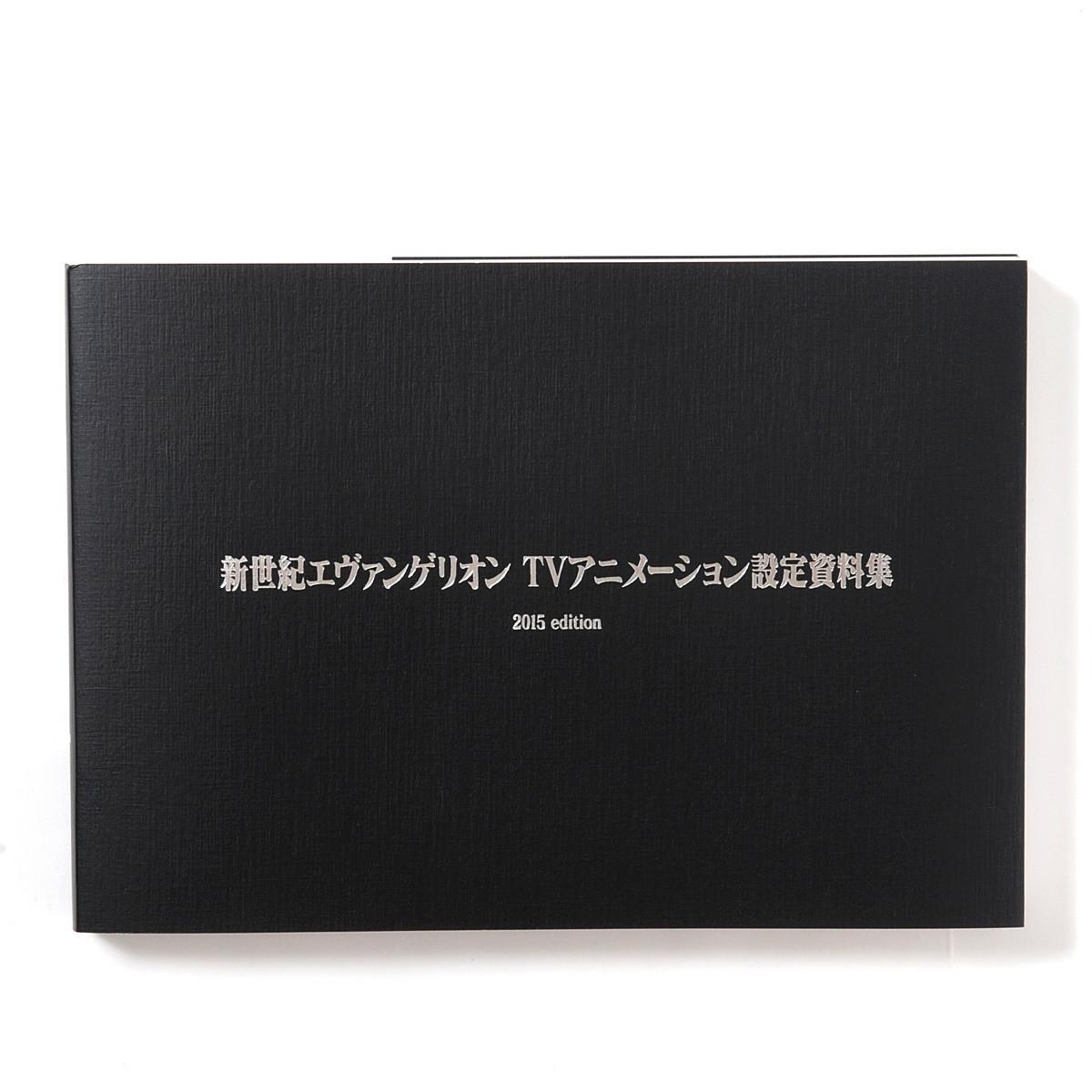Neon Genesis Evangelion Tv Animation Production Art