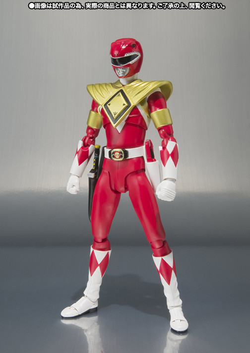 S H Figuarts Mighty Morphin Power Rangers Armored Red