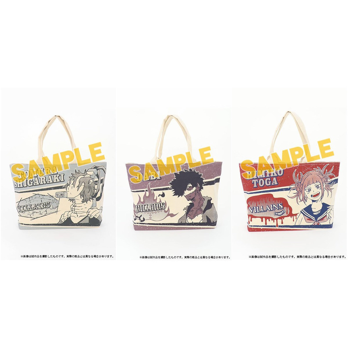 17e2a4216 My Hero Academia Large Tote Bag Collection   Tokyo Otaku Mode Shop