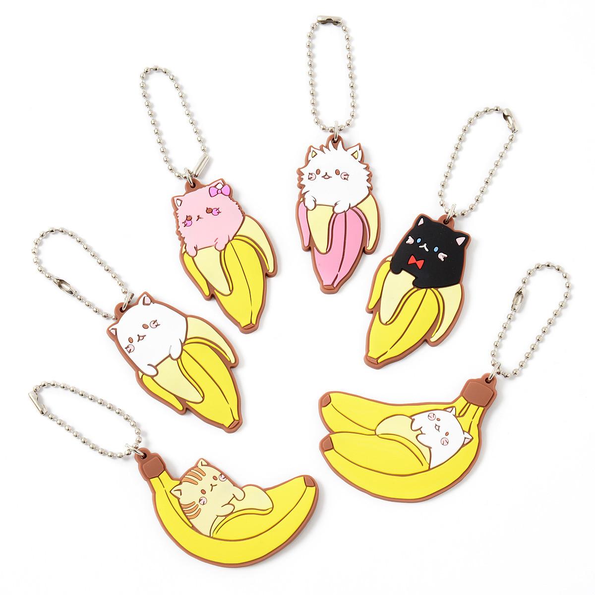 Bananya Rubber Keychains Tokyo Otaku Mode Shop