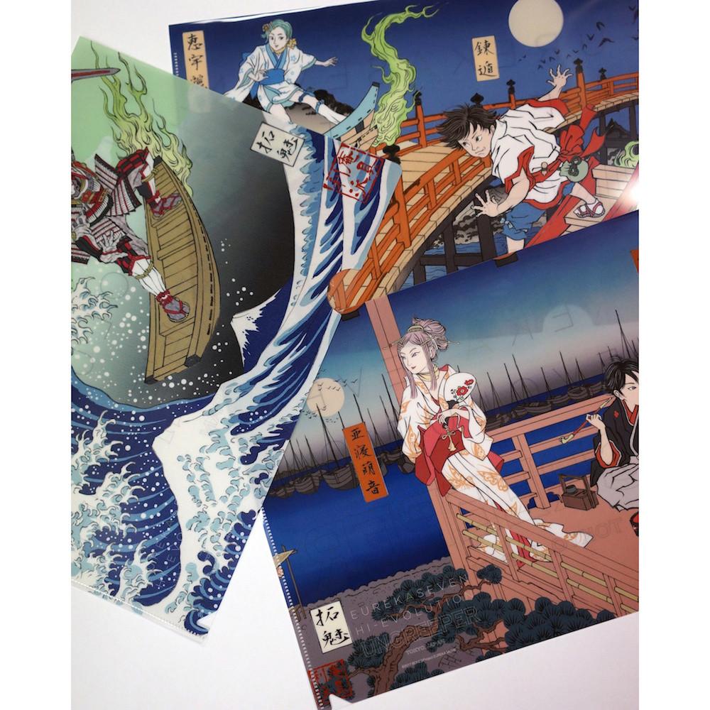 Eureka Seven X Ungreeper Original Clear File Set Tokyo