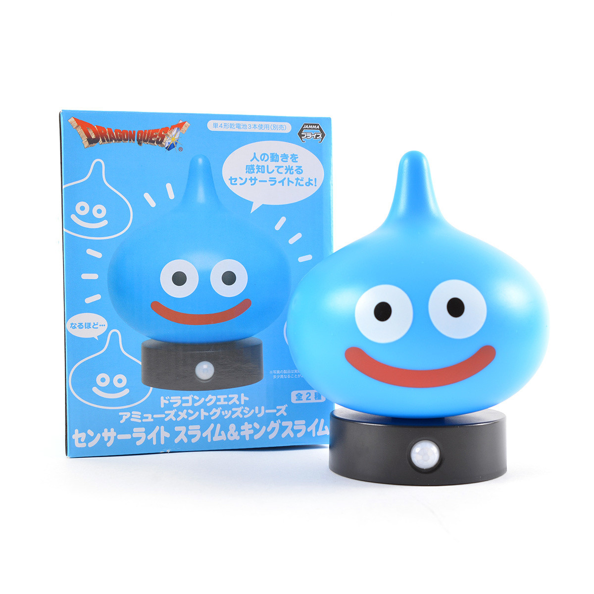Dragon Quest Slime Sensor Night Light