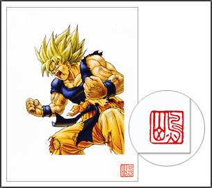 Akira Toriyama Reproduction Art Print Dragon Ball The