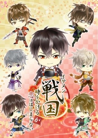 Ikemen Sengoku Anime Available on Blu-ray on Nov. 29!