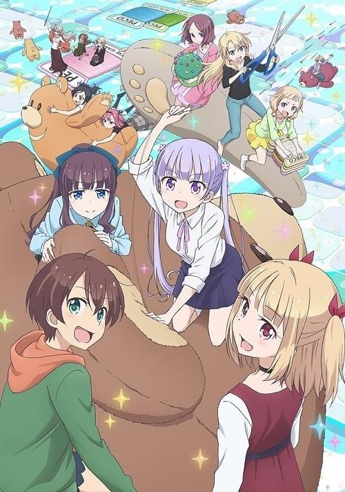 Spunk knight anime