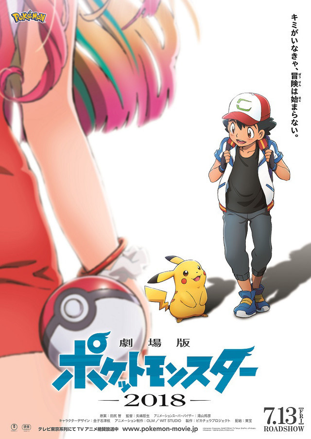 new pokémon movie unveils poster trailer tokyo otaku mode news
