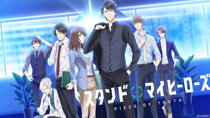 Stand My Heroes Anime Releases Trailer and Teaser Poster!