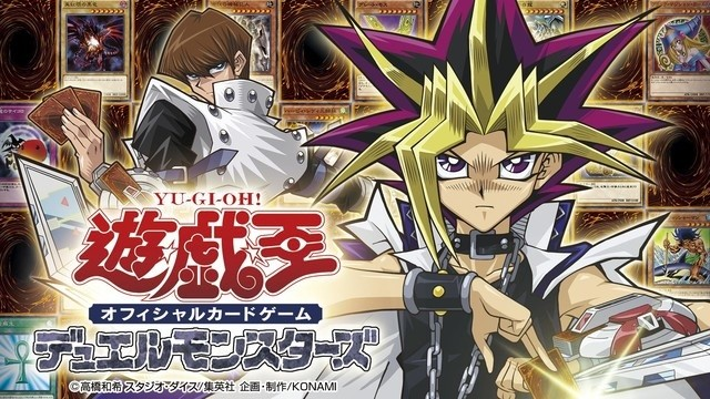 New Animes 2020 Yu Gi Oh! to Get New TV Anime in 2020! | Tokyo Otaku Mode News
