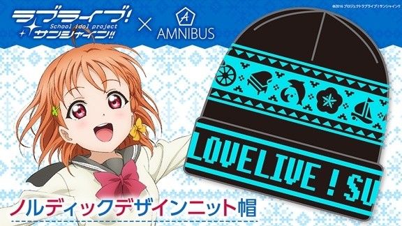 New Love Live! Sunshine!! Beanie Available on Amnibus!