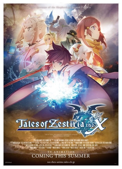 Tales of Zestiria the X Cast Comments & PV Released!