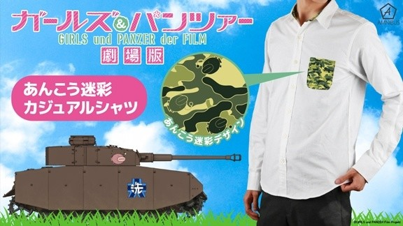 Amnibus Opens Orders for Casual & Business Girls und Panzer Shirts
