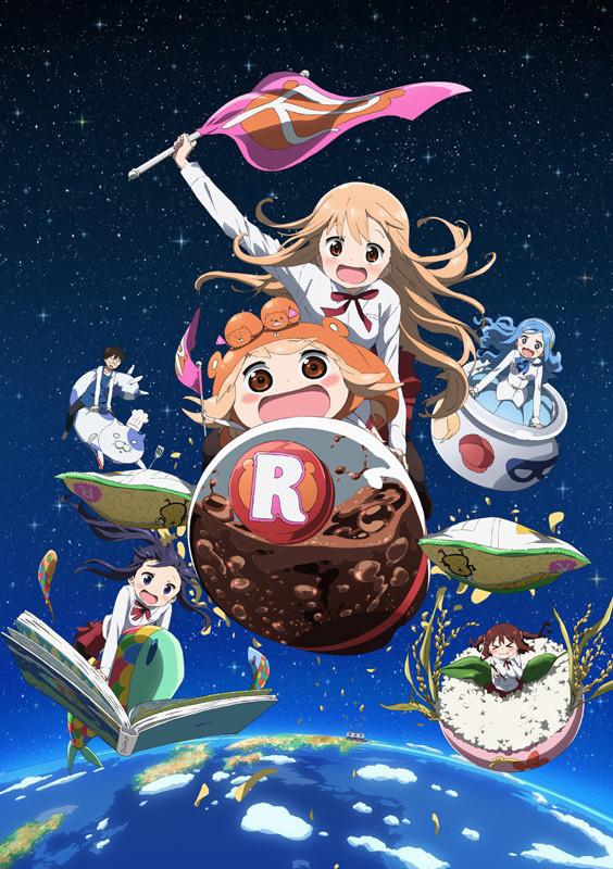 Himouto! Umaru-chan Season 2 Reveals Key Visual!