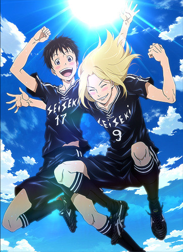 Seiseki Competes Against Toin Academy In New Days Anime