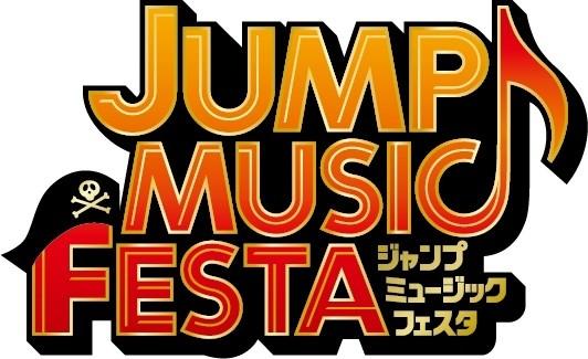 Jump Music Festa Announces KANA-BOON and More Headline Acts