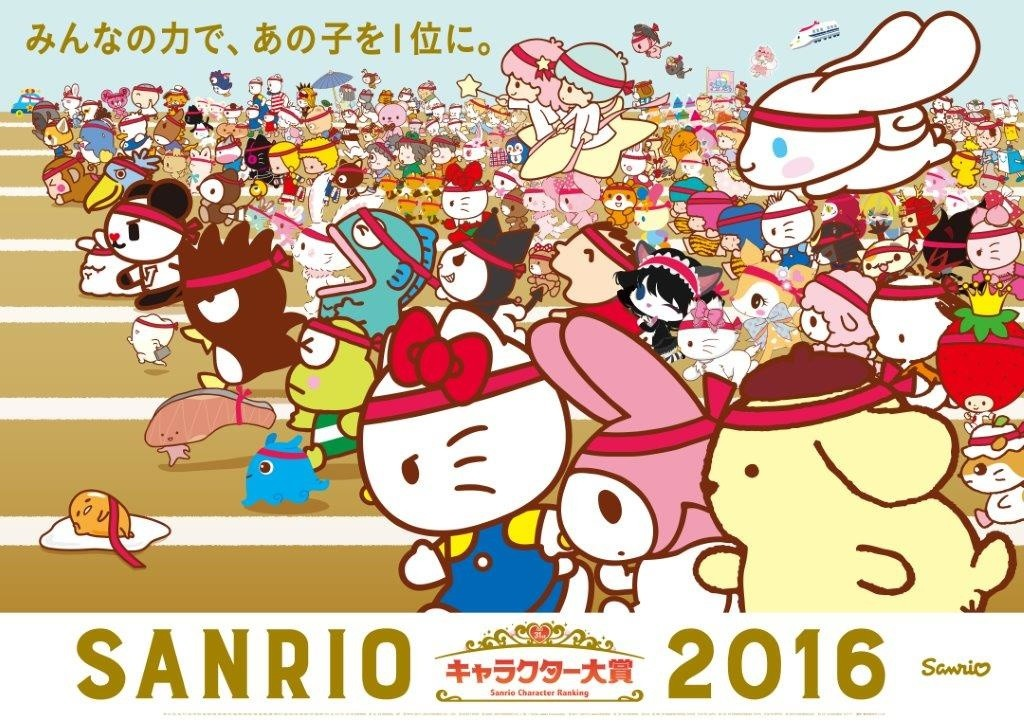 Sanrio Character Ranking 2016 is Now Open for Voting! | Tokyo Otaku