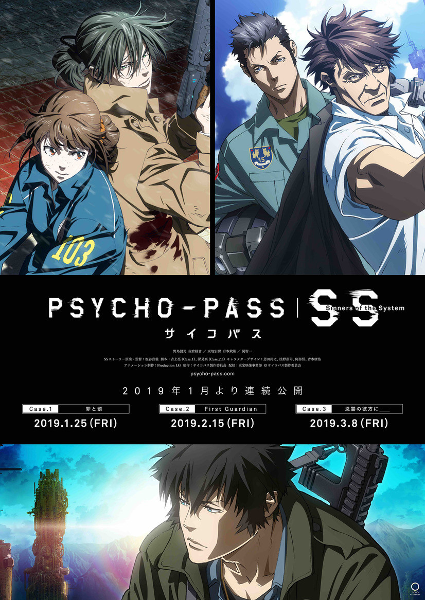Psycho Pass Film Trilogy Drops New Trailer Tokyo Otaku Mode News
