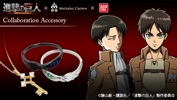 11f60d5c Attack on Titan Jewelry Based on Eren & Levi Released! | Tokyo Otaku ...