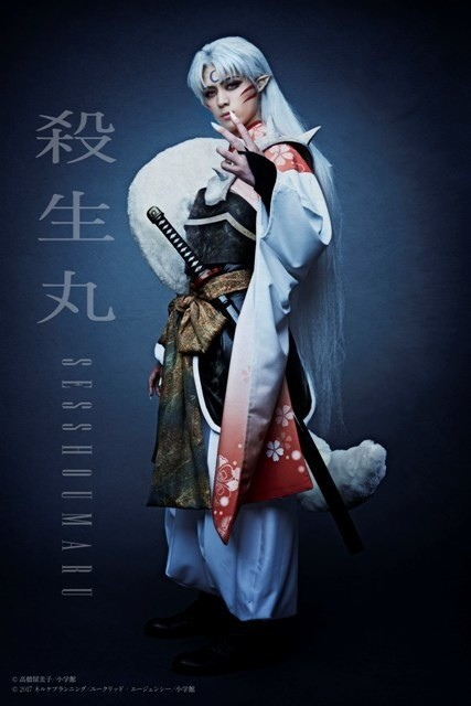 Sesshomaru, Miroku, and Naraku in Latest Inuyasha Stage Play Visuals!