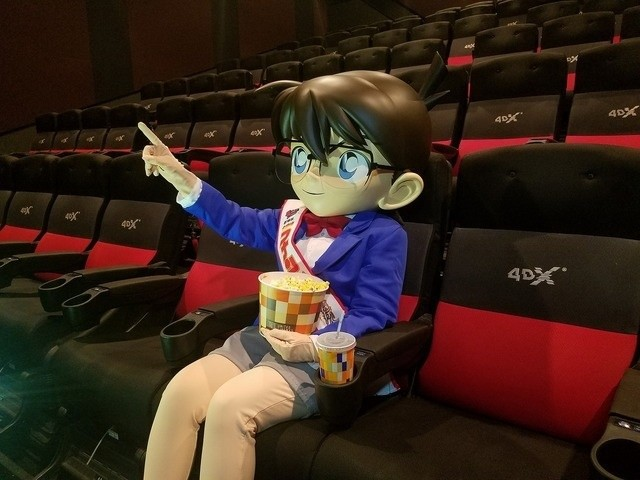 Detective Conan to Launch 4D Attraction Based On 20th Movie! | Tokyo