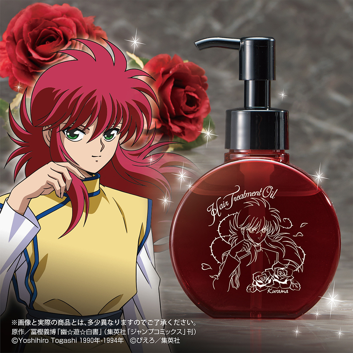 Yu Yu Hakusho Kurama S Hair Treatment Oil Up For Pre Order